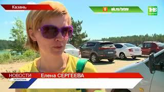 На Изумрудном озере, что под Казанью, снова требуют плату за въезд - ТНВ
