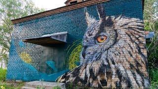 Фестиваль «Стенограффия» приглашает к участию югорских художников