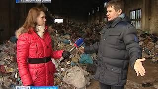 Горы мусора под Правдинском продолжают гнить в старых заброшенных ангарах