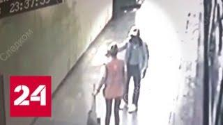 Убийство полицейского в московском метро: следователи изучают видео с места преступления - Россия 24