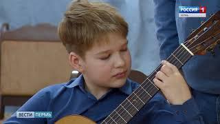 Центр Юрия Башмета проводит IX сессию для молодых дарований