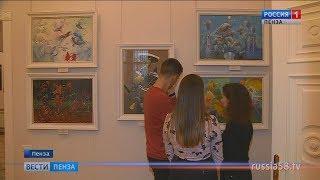 В Пензе открылась выставка художника Сергея Уварова