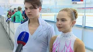 Всероссийские соревнования в Дымке собрали фигуристов со всей страны(ГТРК Вятка)
