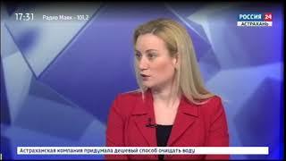 """""""Неделя борьбы с глаукомой"""""""