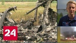 Погибших во время крушения Ми-8 опознают в Красноярске - Россия 24