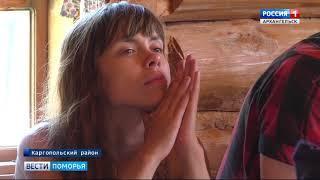 В Кенозерском нацпарке завершился фестиваль короткометражного кино