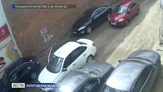 В Великом Устюге ограбили пенсионерку: полиция разыскивает преступников