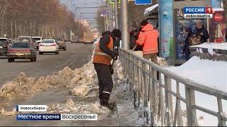 Как снежный ком растет количество жалоб на уборку улиц в Новосибирске