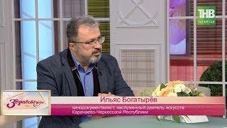 Храбрый Хочбар из Казахстана претендует на успех: в Казани проходит фестиваль тюркского кино - ТНВ