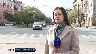 События Череповца: ДТП с пострадавшими, гинекологический стационар, приём в прокуратуре
