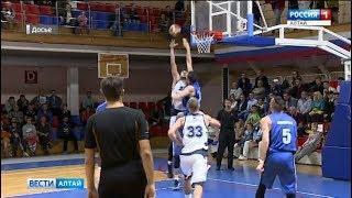 «АлтайБаскет» потерпел поражение в первой игре с адыгейским «Динамо»