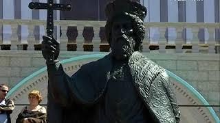 Памятник князю Владимиру открыли на набережной Самары
