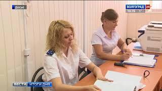 Суд оставил без изменения приговор экс-главе Городищенского района Александру Тарасову