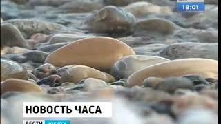 41 миллиард рублей планирует направить на сохранение Байкала правительство Иркутской области