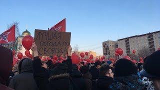 В Екатеринбурге проходит митинг против отмены прямых выборов мэра
