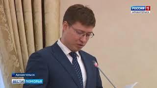 В Правительстве области подвели итоги региональной программы 2017 года