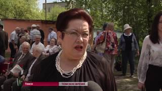 Горожане открыли мемориальную доску Юрию Литвинцеву