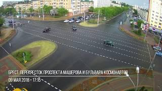 Бульвар-Машерова. ДТП. Брест. 09.05.2018