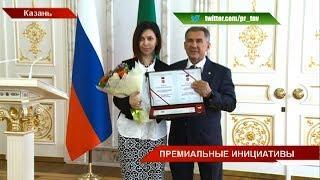 Награждены лауреаты премии за вклад в развитие институтов гражданского общества Татарстана | ТНВ