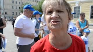 Я - против повышения пенсионного возраста! Оренбург.