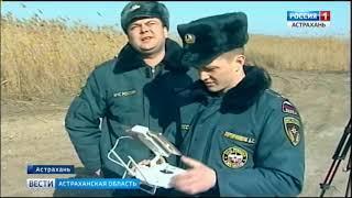 Более 150 ландшафтных пожаров зафиксировано на территории Астраханской области в этом сезоне