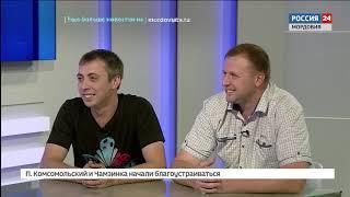 Роман Обухов   чемпион России по дартсу и Илья Хапугин   дартсмен