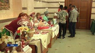 В Уфе прошёл первый форум национальных культур «Вместе»