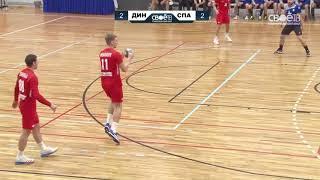 Гандбол Динамо-Виктор — Спартак