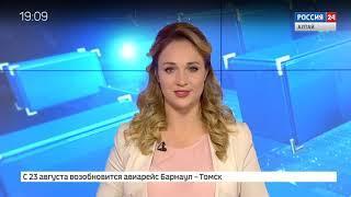 Общественные территории в Барнауле благоустроят до 1 ноября