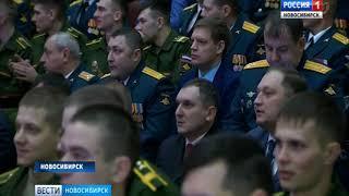 В Новосибирском высшем военном командном училище отметили День защитника Отечества