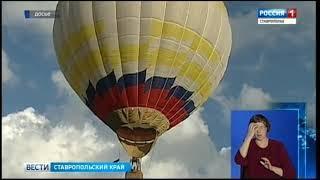 На большом воздушном шаре через Керченский пролив