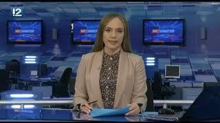 Омск: Час новостей от 12 ноября 2018 года (17:00). Новости