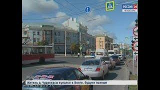 Тест на внимательность водителей: на дорогах Чебоксар появились новые знаки