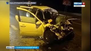 Два человека погибли в ДТП на Ставрополье
