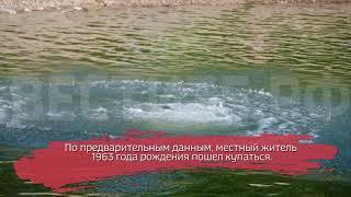 В Усть-Кубинском районе утонул мужчина