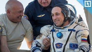 Космонавт Антон Шкаплеров вернулся с МКС