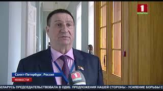 В Таврическом дворце Санкт-Петербурга проходит Парламентская ассамблея ОДКБ