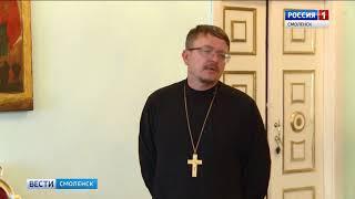 У Свято-Успенского собора Смоленска появился собственный сайт