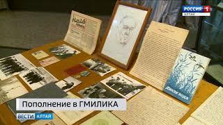 Писатель Станислав Вторушин передал алтайскому музею уникальные документы и фотографии