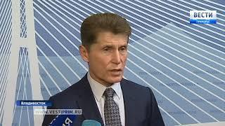 Основные проблемы Дальневосточного федерального округа обсудили во Владивостоке