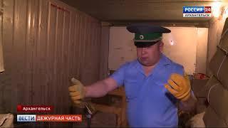 """""""Дежурная часть"""" от 24 июня 2018 г."""