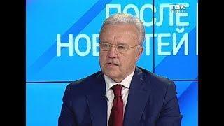 Александр УСС в программе «После новостей» на ТВК. 4 июня 2018 г.