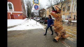 Прогулка с тиранозавром по Воронежу.