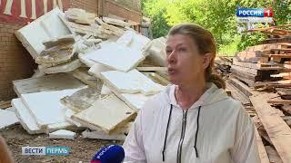 """""""Татьяна"""" исчезнет с карты Перми"""