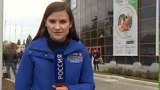 Ярославская область принимает участие в агропромышленной выставке «Золотая осень - 2018»