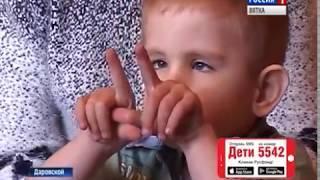 Вести. События недели (04.06.2018 – 11.06.2018)(ГТРК Вятка)