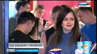 В кинотеатры со своим попкорном