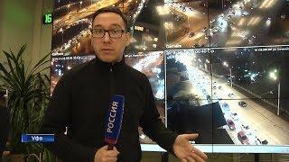 Как в Уфе планируют избавиться от пробок: специальный репортаж «Вестей»