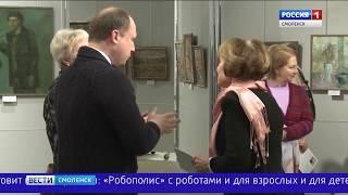 Смоленский КВЦ имени Тенишевых отмечает пять лет с начала работы