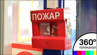 Внеплановые проверки торговых центров проходят в Подмосковье